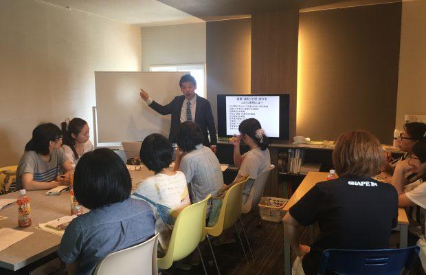 富山市でいきいき健康に生きるためのセミナー