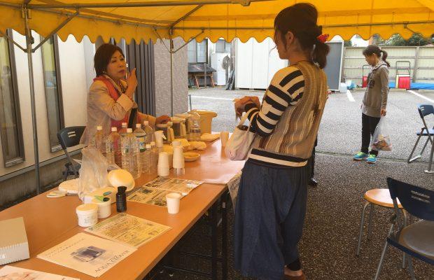 富山市で健康住宅会社の水素水セミナー開催