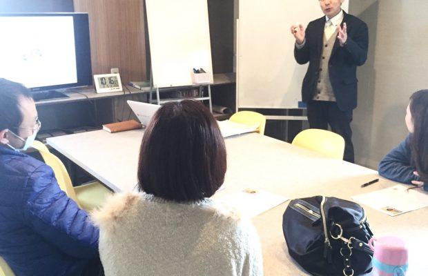 富山市でリフォームセミナー