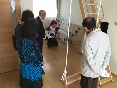 富山市で健康住宅の予約見学会開催