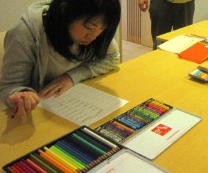 富山市でアートカラーセラピー開催
