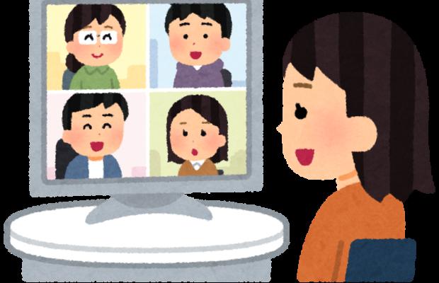 富山市で注文住宅を建てるレモンホームのオンラインセミナー
