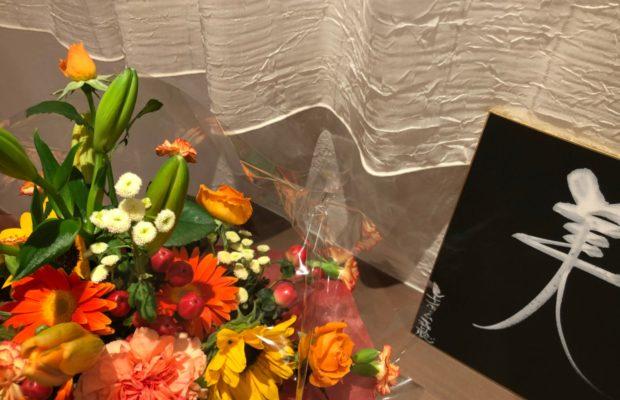 富山市の健康住宅会社レモンホームのお引渡しの品物