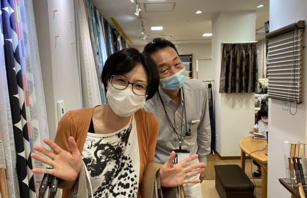 富山市の注文住宅の為のカーテン屋アイキャッチ