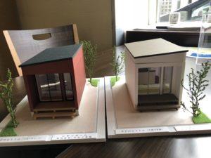 富山市の注文住宅会社のリモット