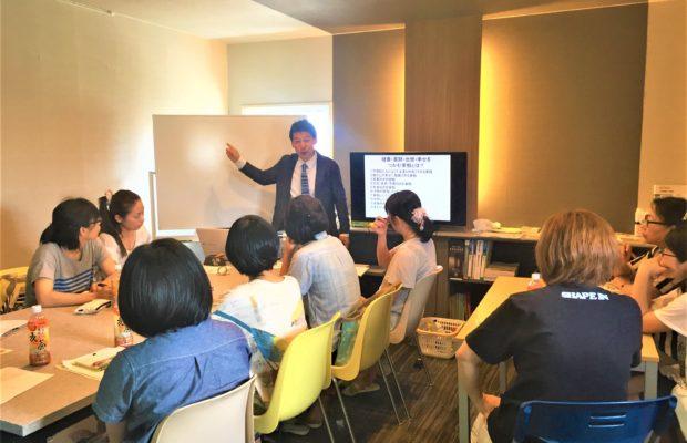 富山市の注文住宅の秀才・運の良い子セミナー