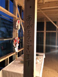 金沢市の注文住宅会社の上棟式の柱