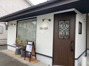 富山市の注文住宅のリフォーム美容室キャッチ