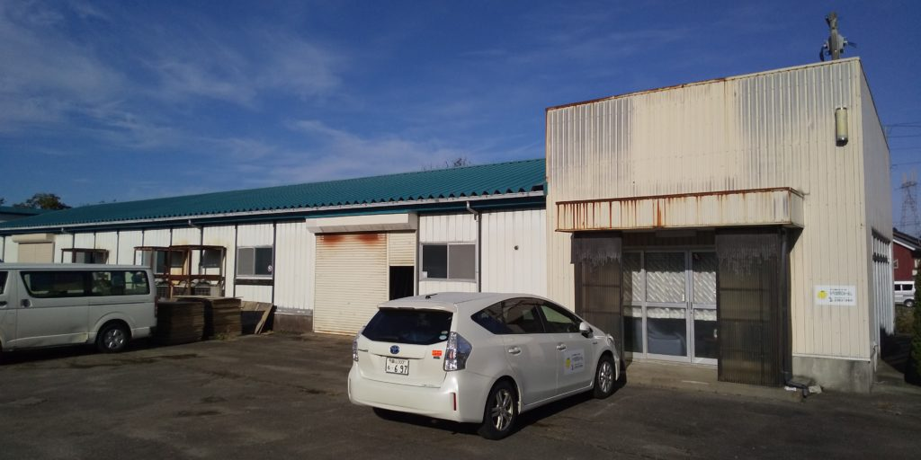 富山市の注文住宅の滑川事務所外観