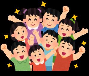 富山市の注文住宅の子どもたちの笑顔