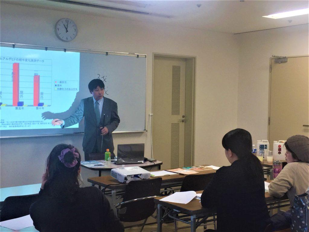 富山市の注文住宅のマイホームセミナー