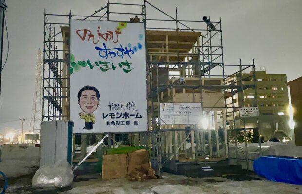 砺波市の注文住宅の上棟式全景