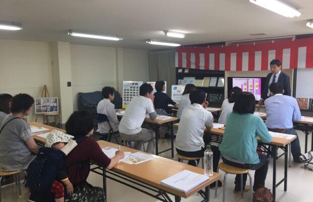 富山市の注文住宅の家づくり勉強会