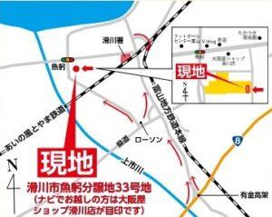 富山市の注文住宅の地図