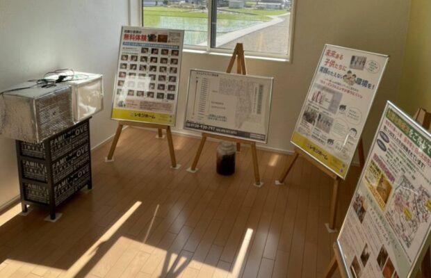 富山市の注文住宅の抗酸化工法