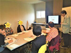 富山市の注文住宅の家づくり勉強会の様子