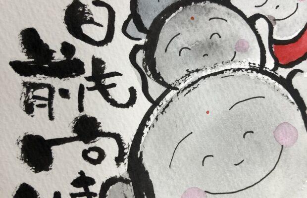 富山市の注文住宅のカルチャー教室作品