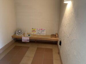富山の注文住宅の抗酸化陶板浴