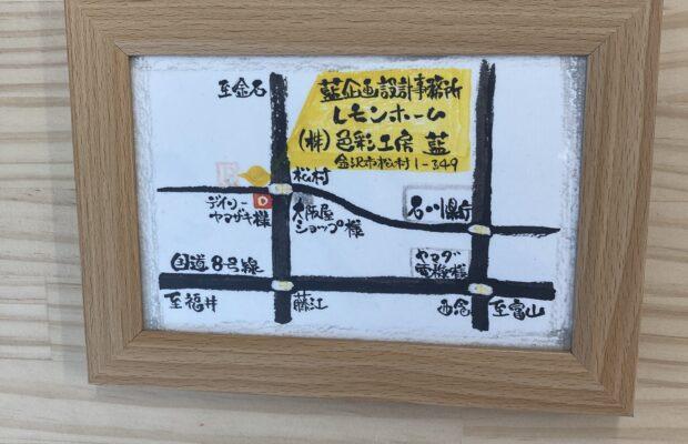 """""""金沢市の注文住宅会社レモンホームの金沢事務所地図"""