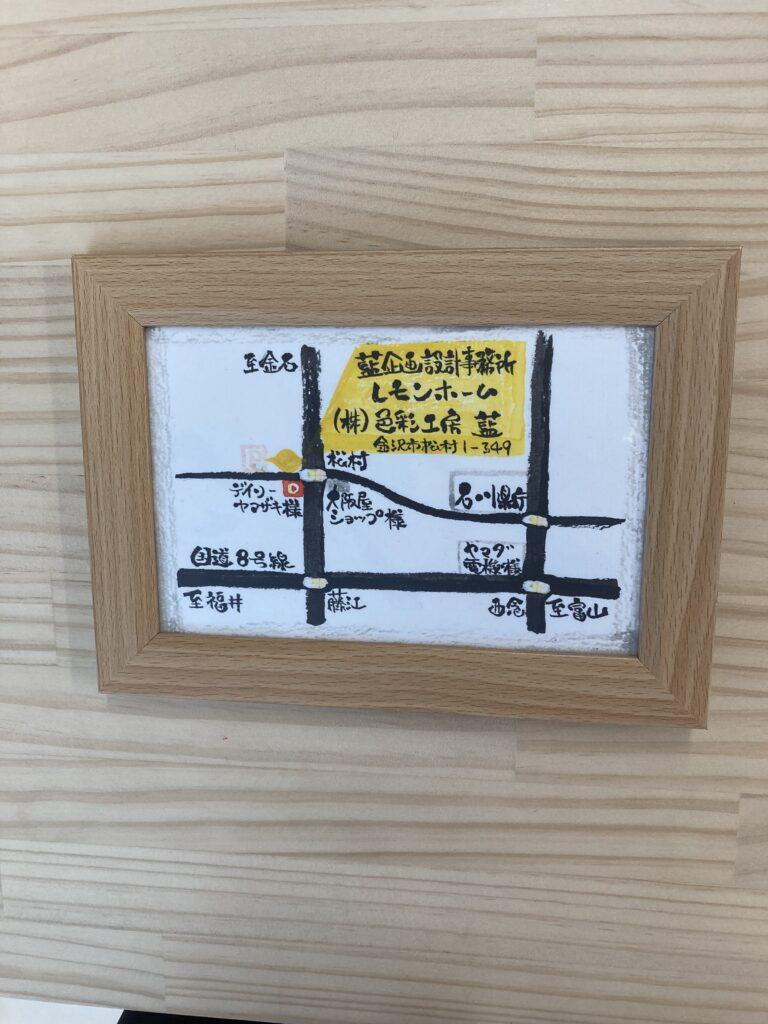 金沢市の注文住宅会社レモンホームの金沢事務所地図