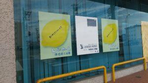 金沢市の注文住宅のレモンホーム事務所