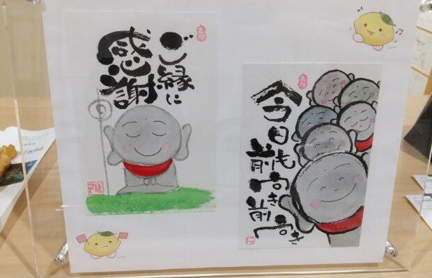 金沢市のカルチャー教室はレモンホーム