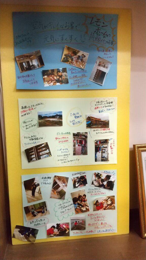 富山市の注文住宅のお引渡しでの感謝ボード
