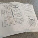 富山市の注文住宅の抗酸化陶板浴体験談