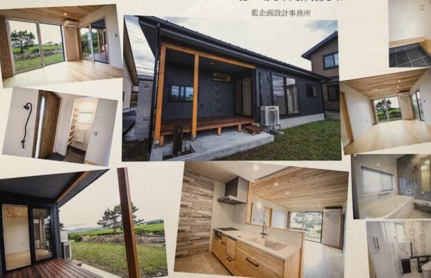 富山の注文住宅の施工例