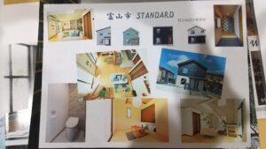 スタンダード 天然無垢材の家 施工例 写真